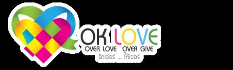 Download [Mp3]- [Hot New Official Chart] เพลงไทยสากล เพราะๆ 20 อันดับจากคลื่น โอเค เลิฟ OK LOVE ON TOP 20 ประจำวันที่ 21 กุมภาพันธ์ 2557 [Shared] 4shared By Pleng-mun.com