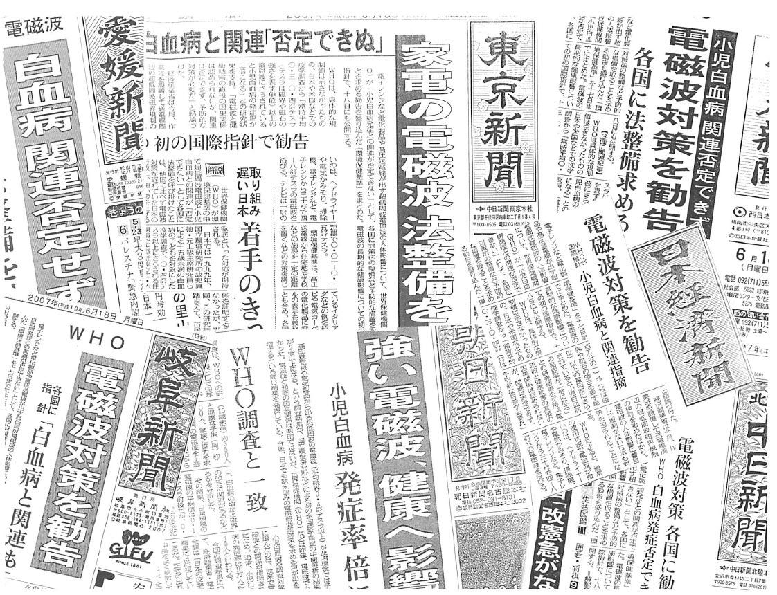 オールアース住宅 三重県