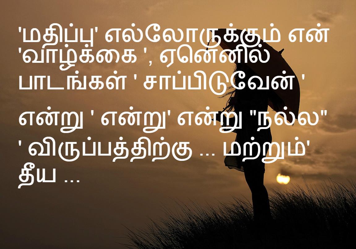 Shayari hi shayari images downloaddard ishqlovezindagi yaadein tamil shayari image love sad download voltagebd Choice Image