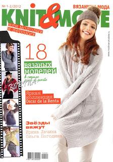 Knit Mode № 1-2 2012