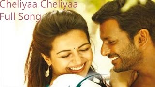 Cheliyaa Cheliyaa Official Full Video Song – Kathakali (Telugu) _ Vishal, Catherine Tresa _ Hip Hop Tamizha