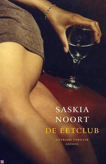 De eetclub van saskia noort