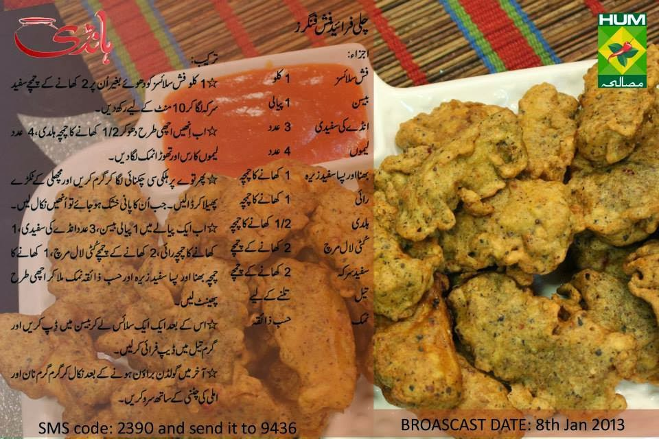 precipice in urdu CHILI FRIED FISH FINGERS! - Urdu