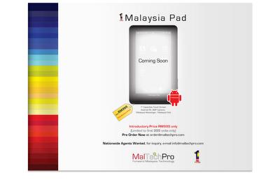 skandal 1 Malaysia Pad, skandal Maltech Pro, 1 Malaysia Pad, 1MP, MaltechPro, skandal Maltech, skandal terkini, gajet malaysia, kontroversi gajet, masalah 1 Malaysia Pad, Maltech Pro scandal, 1 Malaysia Pad scandal, 1MP scandal, 1 Malaysia Hot, 1 malaysia panas, Maltechpro panas, website MaltechPro, pre-oder 1 Malaysia Pad, pre oder, tepuk diri sendiri