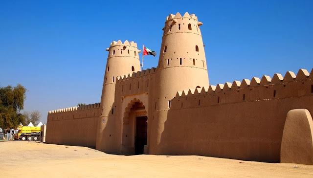 Fortaleza Al Jahili