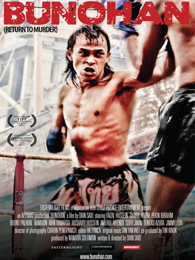 Senarai Filem Melayu Terbaru 2012