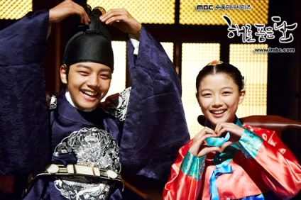 SINOPSIS Lengkap The Moon That Embraces The Sun Episode 1 - 20