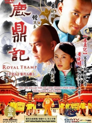 Tân Lộc Đỉnh Ký Kênh Vtv3 - Royal Tramp