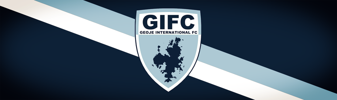 Geoje International FC
