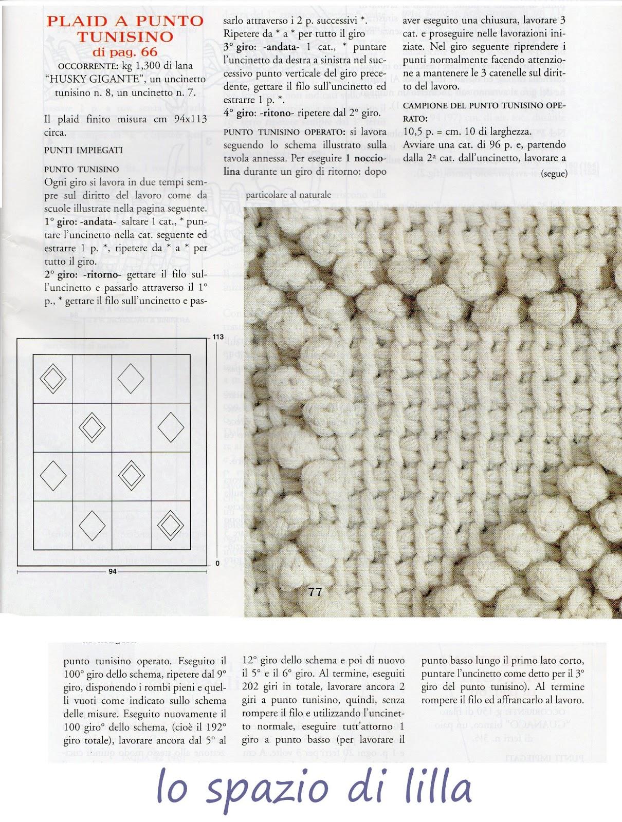 Uncinetto tunisino: il cuscino ed il plaid con le noccioline