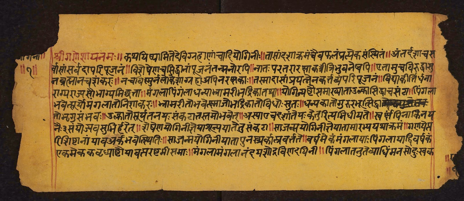 Image Gallery Sanskrit Script