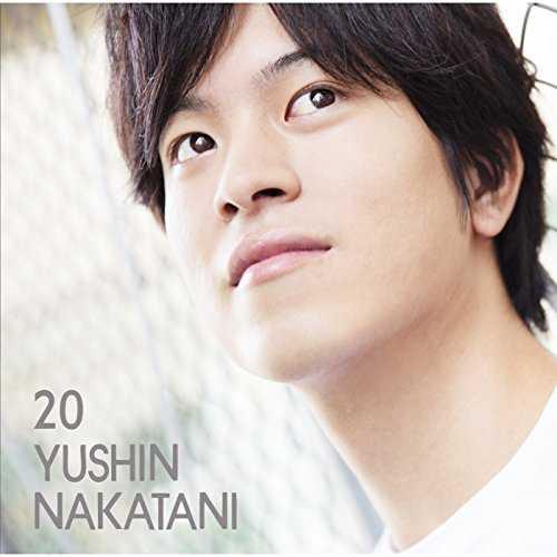 [Single] 中谷優心 – 20 (2015.08.01/MP3/RAR)