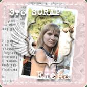 Я дизайнер (01.09.11-01.01.2012)