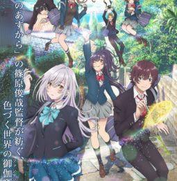 Irozuku Sekai no Ashita kara 11  online