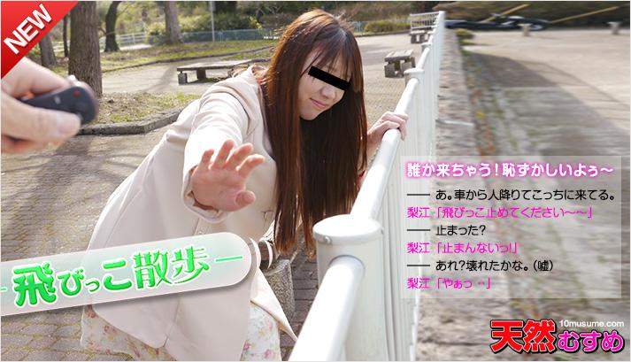 JAV Uncensored 093015_01 Rie Kawakami