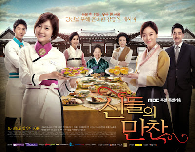 Pemain Feast of the Gods Korean Drama 2012