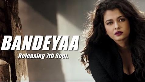 Bandeyaa Official Teaser 2 | Jazbaa | Aishwarya Rai Bachchan & Irrfan Khan