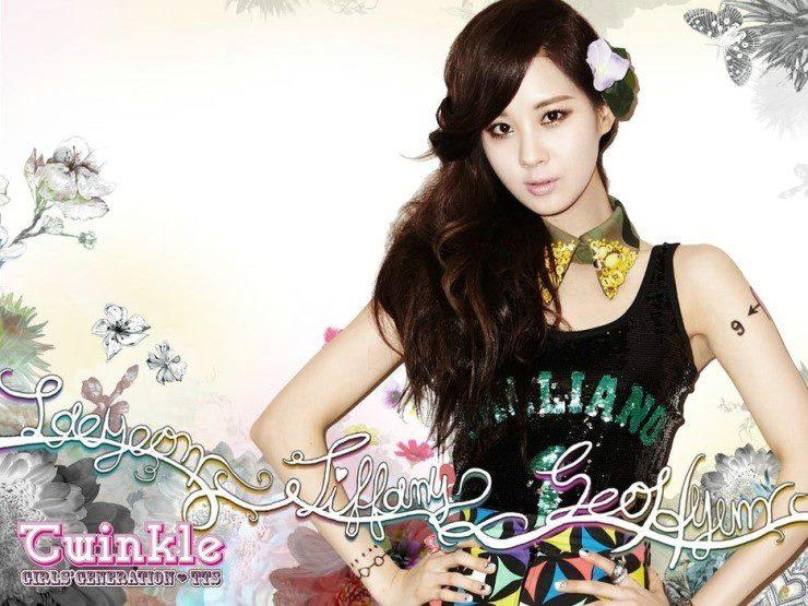Taetiseo twinkle live