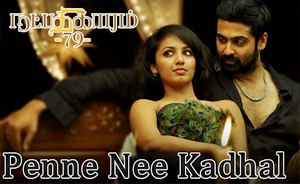 Natpadhigaram – 79 | Penne Nee Kadhal Video Song | Latest Tamil Song
