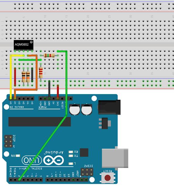 音源とオーディオの電子工作(予定) arduino unoで秋月のi c lcdのaqm を v駆動で動かす