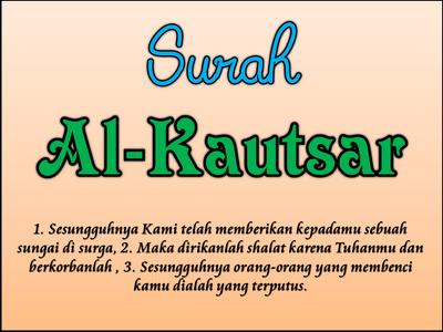 Al Islam 7 Surah Al Kautsar