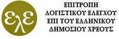 ΥΠΟΓΡΑΨΤΕ ΕΔΩ