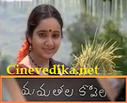 Mamathala Kovela Episode 751 (15th Apr 2014)