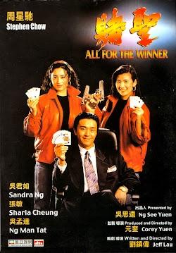 Thần Bài 1 - God Of Gambler 1 (1990) Poster