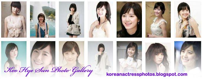 Koo Hye Sun Photo Gallery