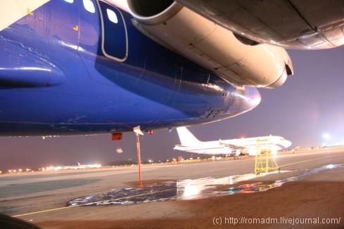 artikel-populer.blogspot.com - Fakta Cara Kerja Toilet Di Pesawat