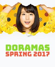 DORAMAS SPRING 2017