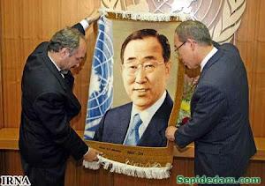آقای بان کی مون لطفا در سفر به ایران از قالیچه های ابریشم ایرانی دست بردارید و سری به زندان ها بزنی