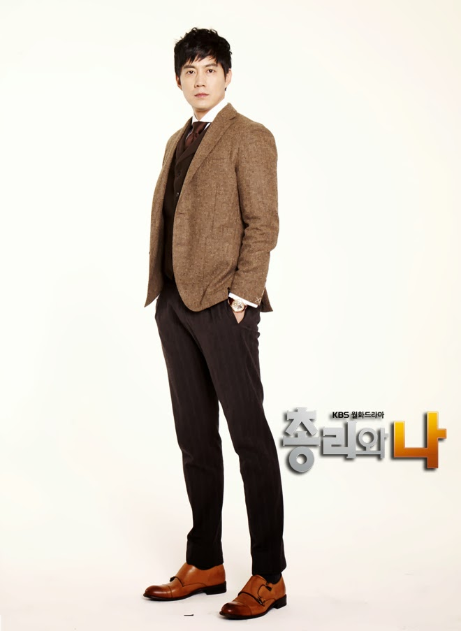 Ryu jin as Park joon ki