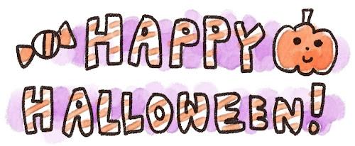 「Happy Halloween」のイラスト文字
