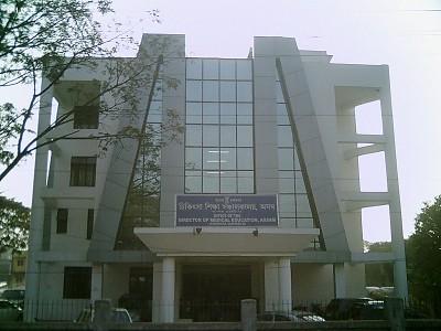 admission-pg-medical