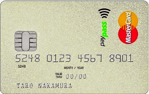 Orico PayPass MasterCard