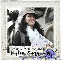 ДК Первого белорусского январь 2016 - июнь 2018