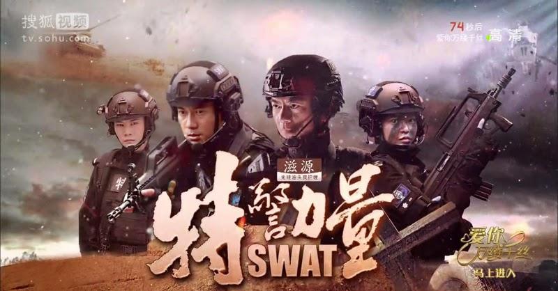 SWAT - 2015 episode 1