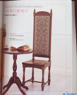 241219 134896743253858 129398760470323 241612 6907939 o باترون لتطريز لظهر كرسي   chair back embroidery %d8%aa%d8%b7%d8%b1%d9%8a%d8%b2 embroidrey