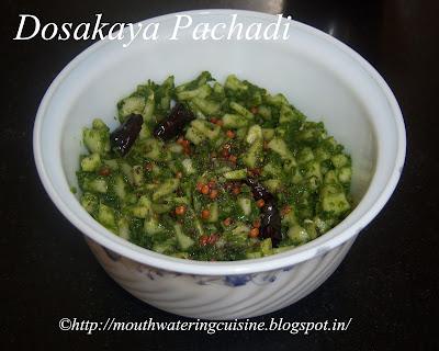 Dosakaya Pachi Pachadai