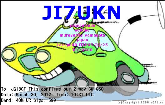 JI7UKN