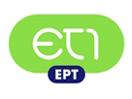 ET1 EPT
