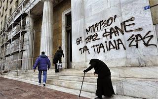 Ελλάδα: όταν η νεοφιλελεύθερη δικτατορία απειλεί με στρατιωτική δικτατορία!