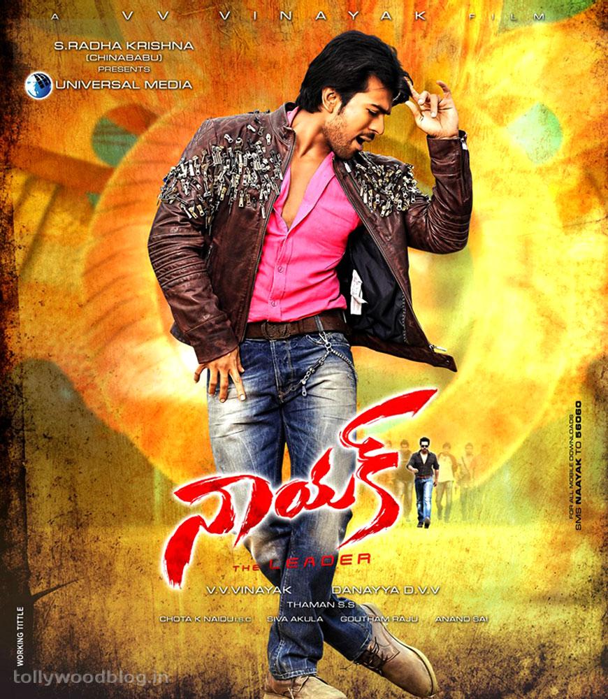 Ram Charan Naayak Movie Hq Wallpapers Posters