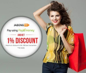 Jabong All Products 25% off on Rs. 1299, Rs. 600 off on Rs. 1999 + 1% Off with PayUMoney wallet
