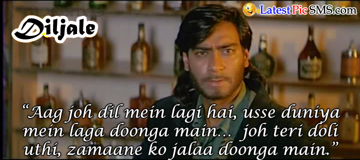diljale Bollywood Dialogues