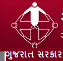 Gujarat Secondary Service Selection Board (GSSSB) Recruitment 2014 Office Assistant posts Govt. Job Alert.