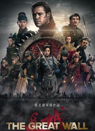 Download Free Movie The Great Wall (2016) HD-TC 720p - stitchingbelle.com