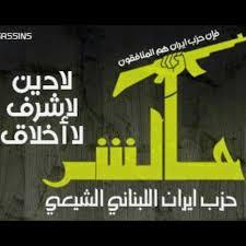 حالش ستهزمون وستكون سوريا مقبرتكم