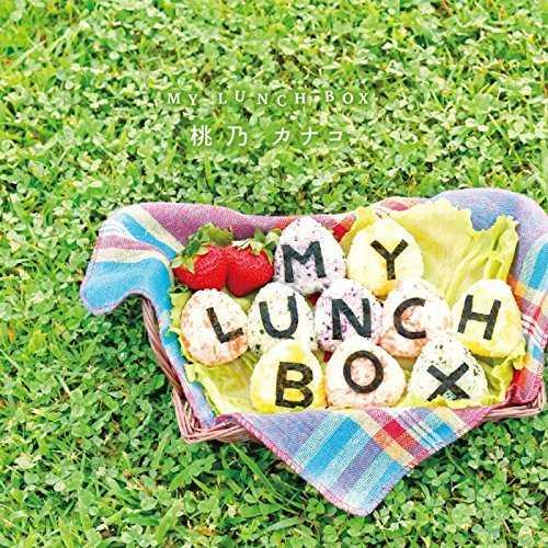 [Album] 桃乃 カナコ – MY LUNCH BOX (2015.08.26/MP3/RAR)